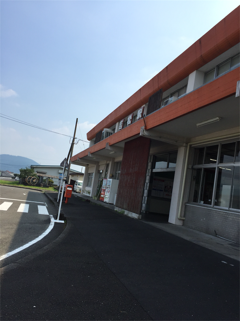 f:id:kinako-shifuku:20170907134810p:image