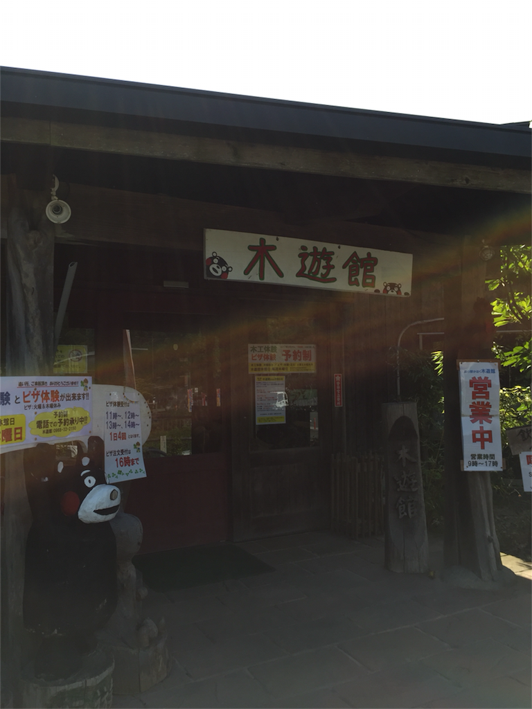 f:id:kinako-shifuku:20170912102647p:image