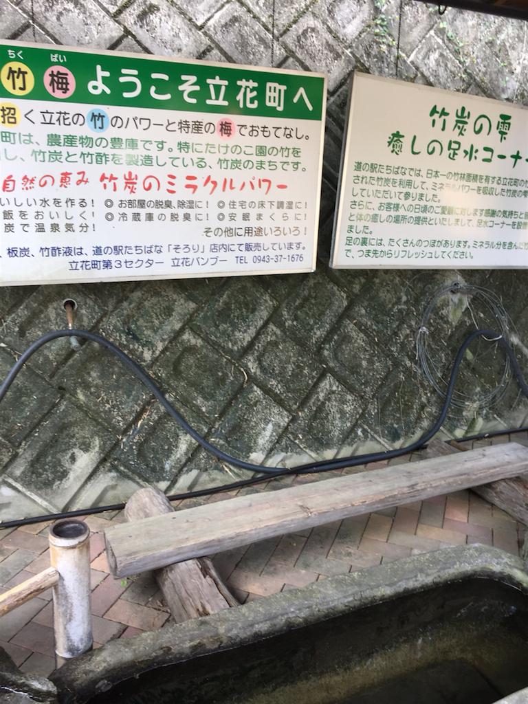 f:id:kinako-shifuku:20170912103816p:image