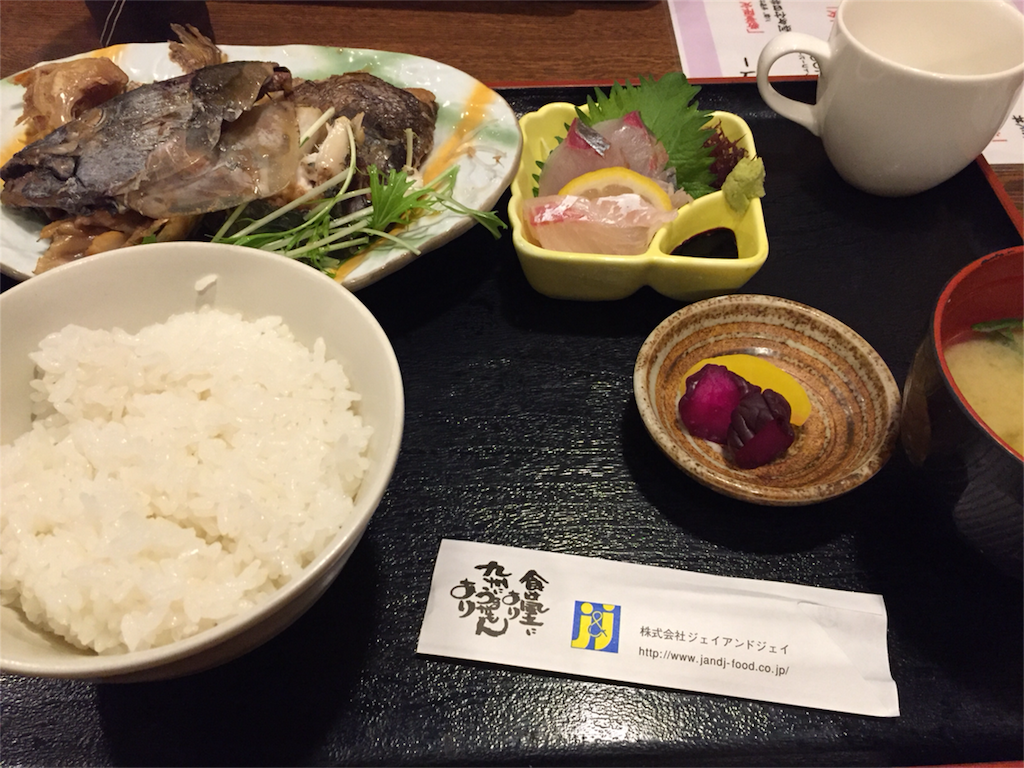 f:id:kinako-shifuku:20180215125642p:image