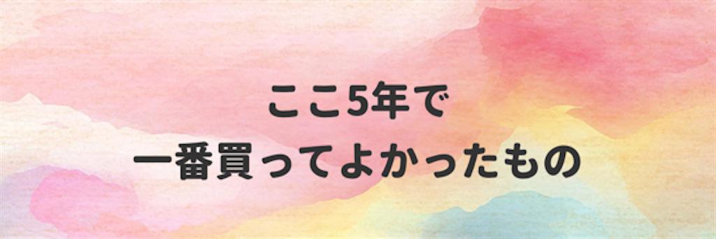 f:id:kinako-sp:20180828222145p:image