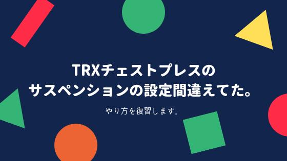 f:id:kinako-sp:20180912201749p:plain