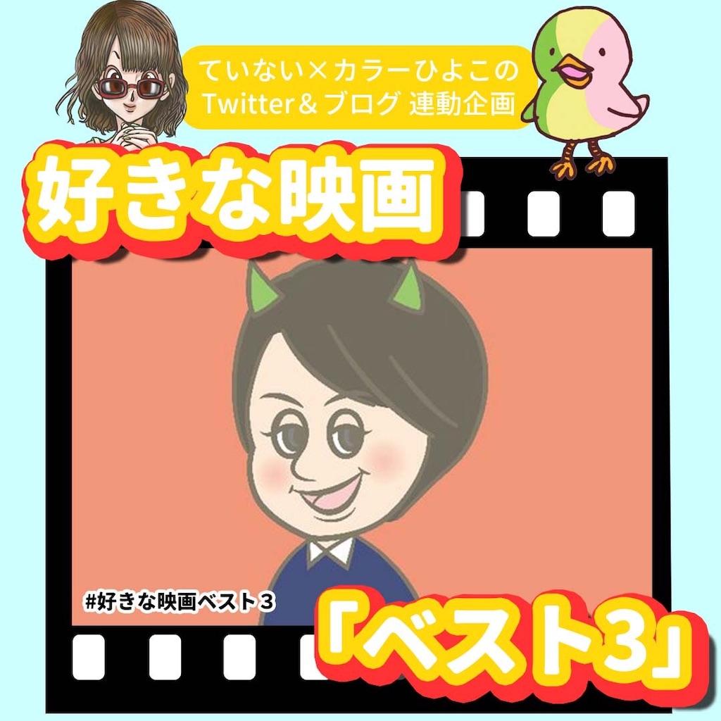f:id:kinako-sp:20190216082216j:image
