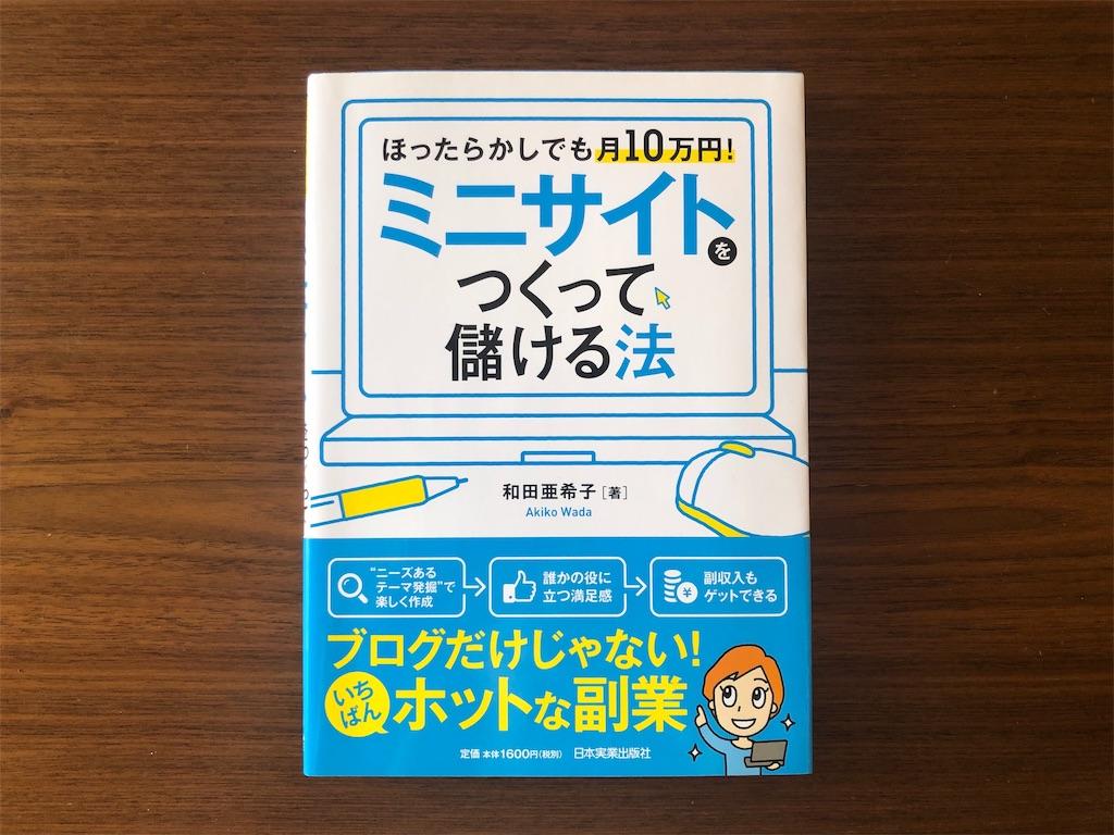 f:id:kinako-sp:20190324131646j:image