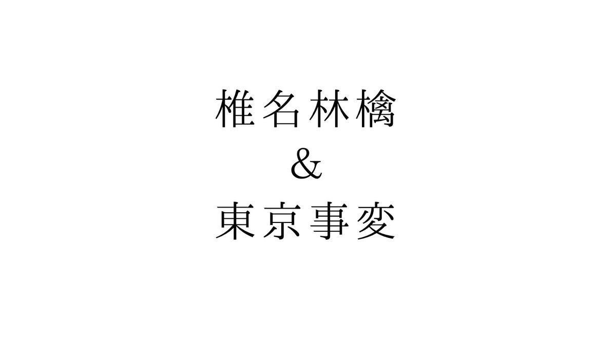 f:id:kinako-sp:20190331150012j:plain