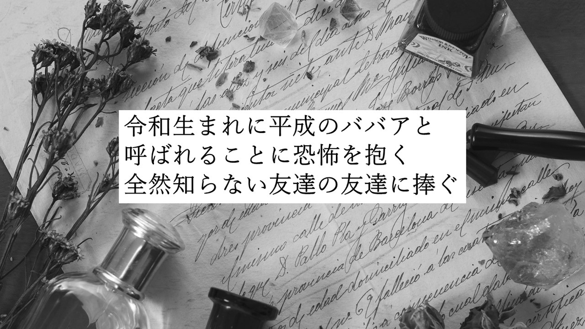 f:id:kinako-sp:20190428182235j:plain