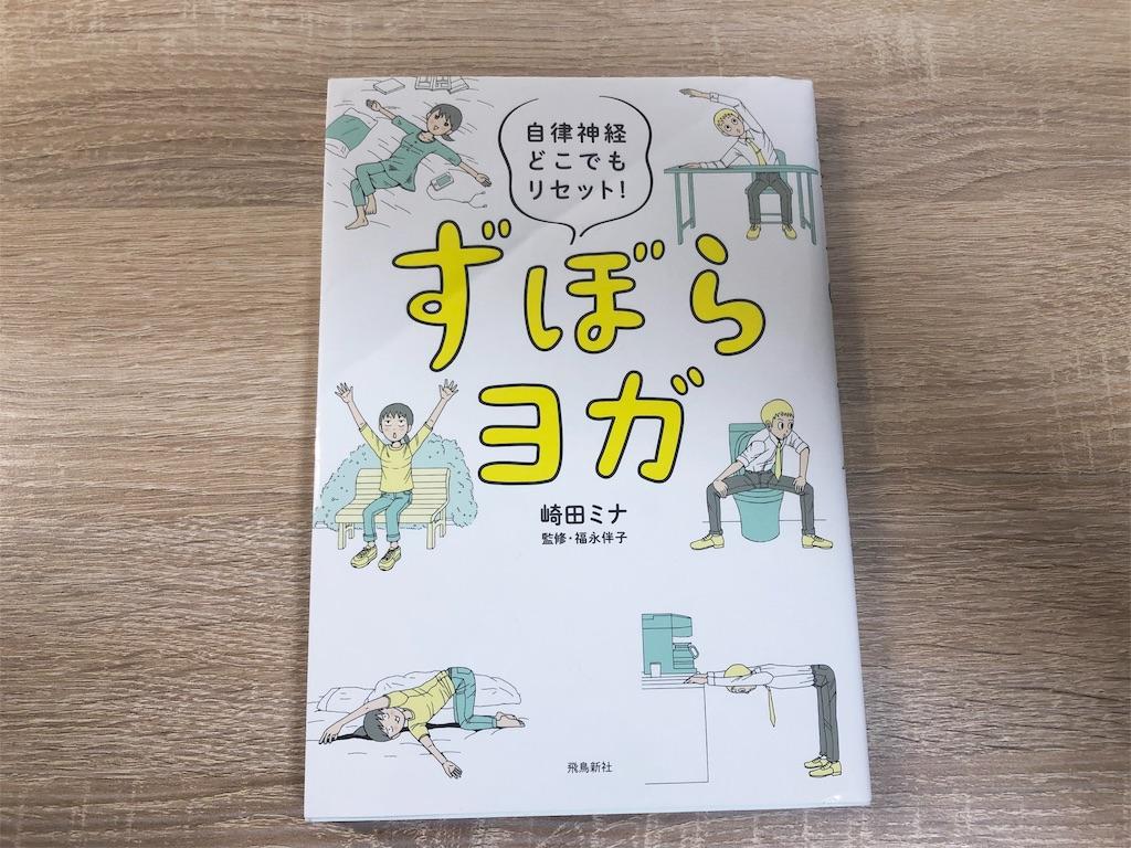 f:id:kinako-sp:20190519002254j:image
