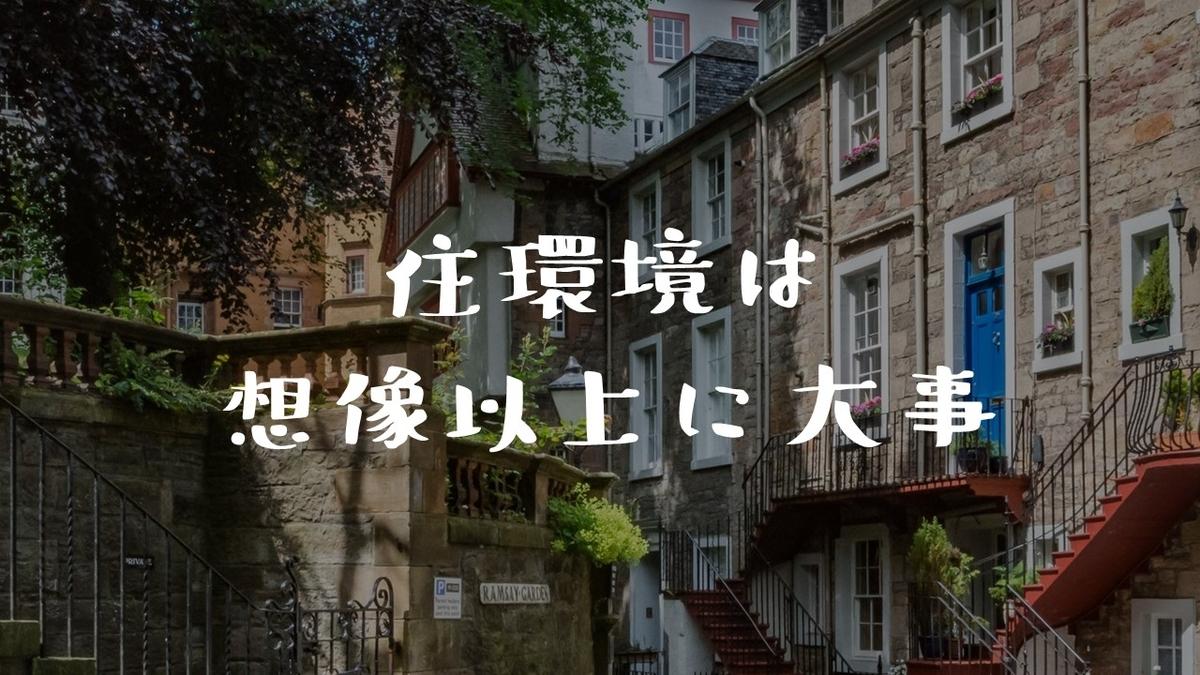 f:id:kinako-sp:20190608132851j:plain