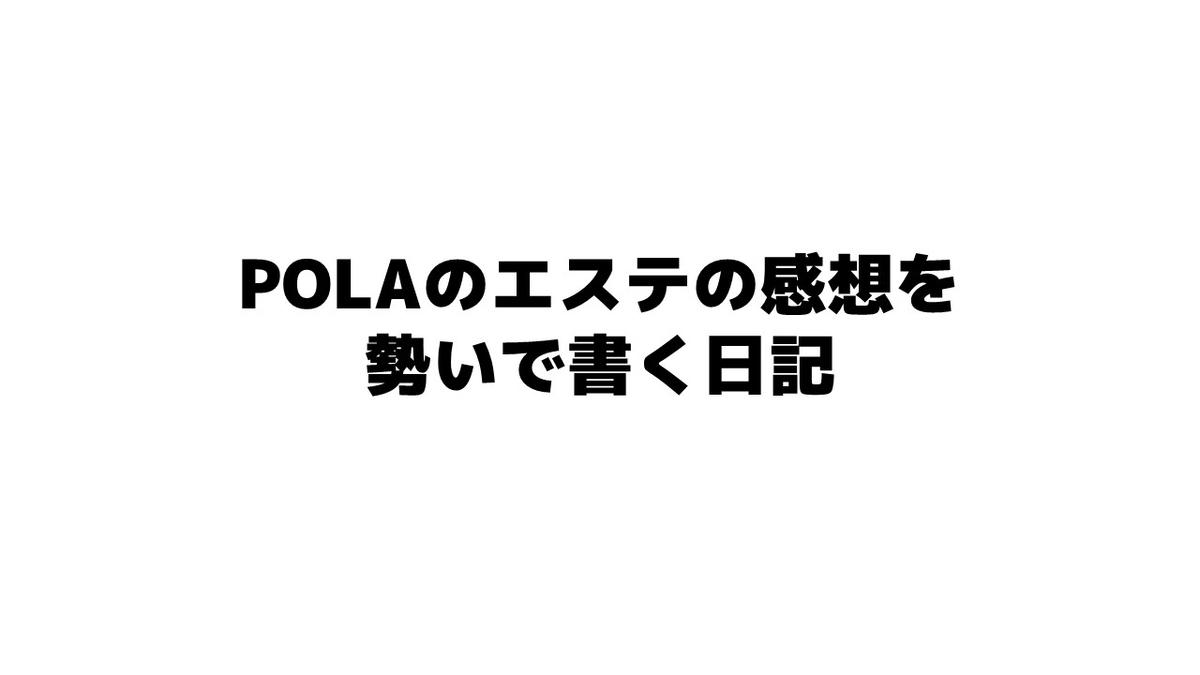 f:id:kinako-sp:20191112215016j:plain
