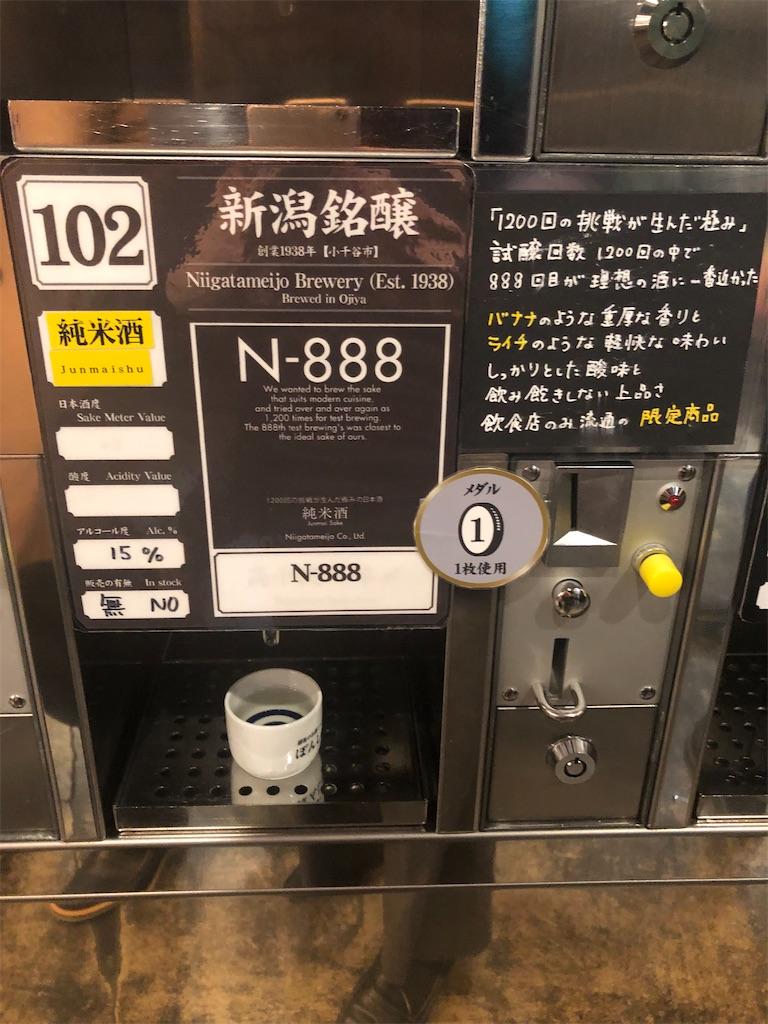 f:id:kinako-sp:20200318210924j:image