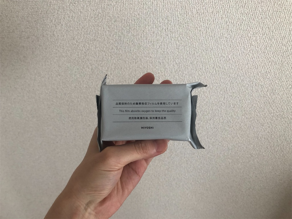 f:id:kinako-sp:20200725111746j:image