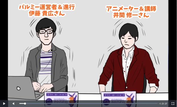 キャラクターデザイン講義の講師紹介イラスト画像