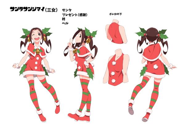 こばるさん三面図キャラクターイラスト女性2