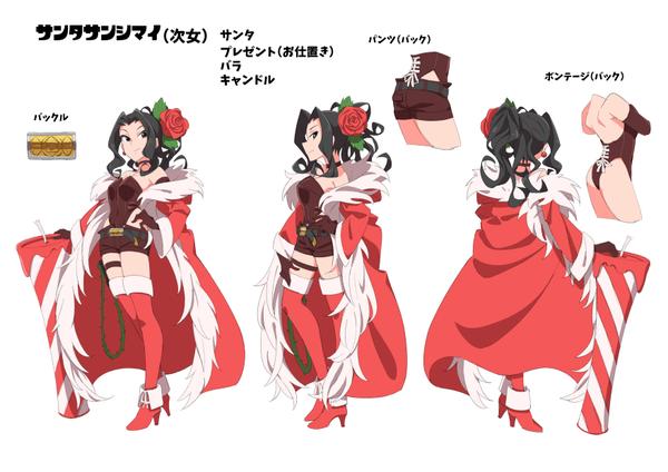 こばるさん三面図キャラクターイラスト女性3