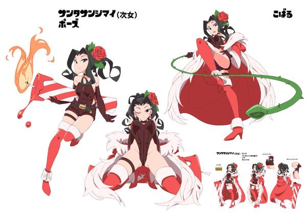 こばるさんオリジナルキャラクターデザインのポーズと表情集イラスト3