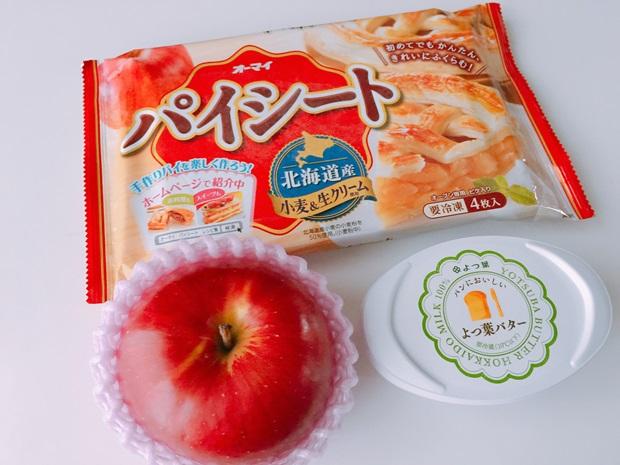 薔薇のアップルパイの材料