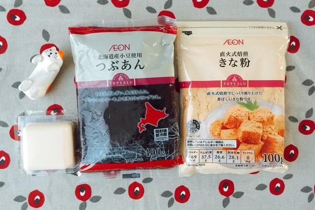 きなこあんこ豆腐材料カロリー画像