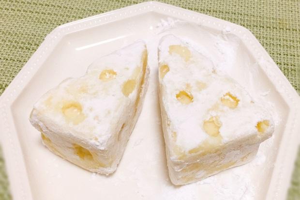チーズコロッケ作り方画像