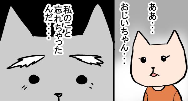 f:id:kinako222:20161101215037j:plain