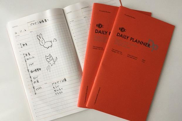 手帳のサイズとページ数画像