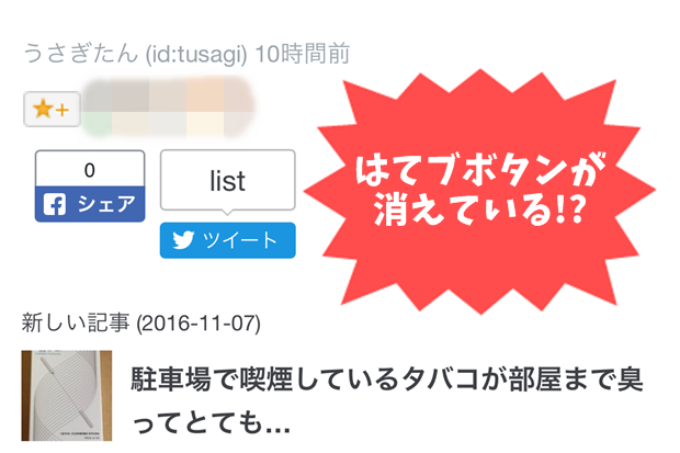 f:id:kinako222:20161109165806p:plain