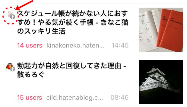 f:id:kinako222:20161109172510p:plain