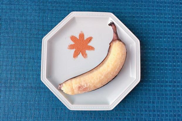 皮ごと焼きバナナを食べた感想
