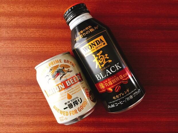 コーヒービールの材料とカロリー