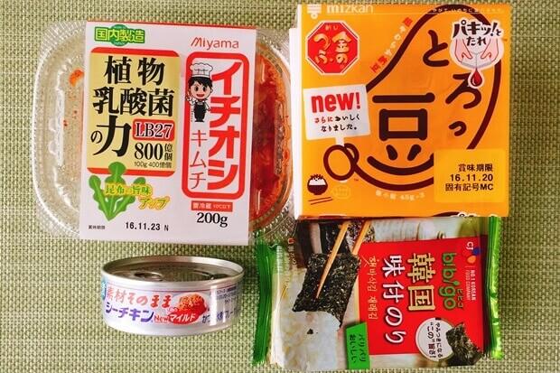 ツナキムチ納豆丼の材料画像