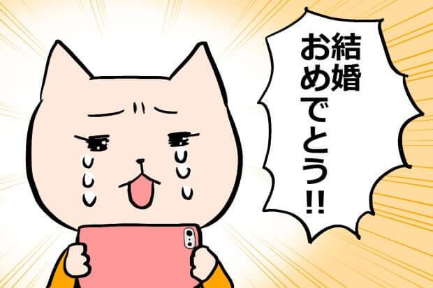 ユーリ!!! on ICE(YOI)アニメを腐女子が観た感想イラスト