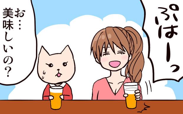 ビールが飲めない人とビールを飲む人イラスト