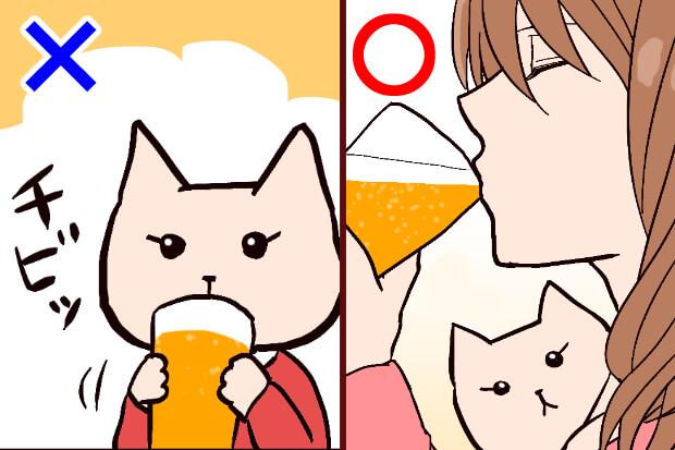 ビールの美味しい飲み方イラスト