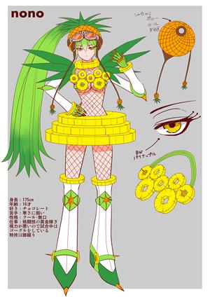 パイナップルの女性キャラターデザインイラスト