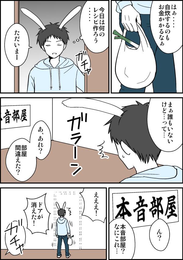 f:id:kinako222:20170206225956j:plain