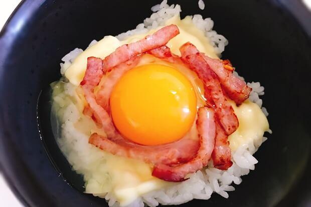 カルボナーラ卵かけご飯の作り方