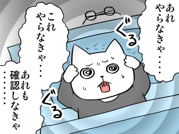 f:id:kinako222:20170925101951j:plain