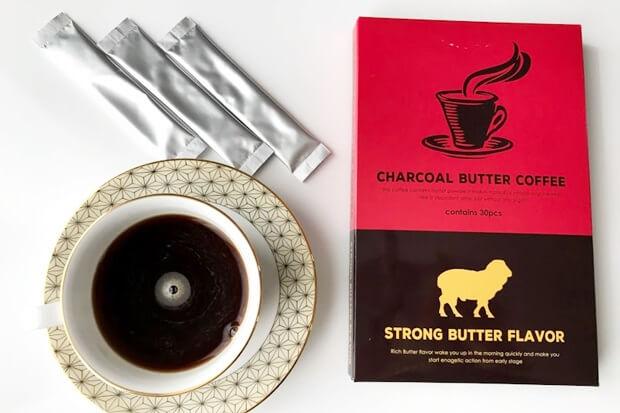 チャコールバターコーヒーの画像