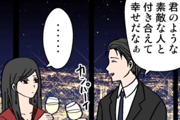 恋愛イラスト