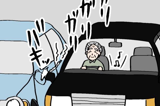 高齢ドライバーが車をぶつけるイラスト