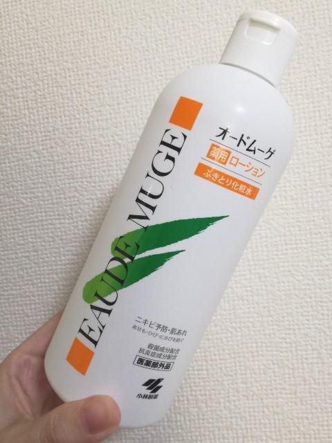 オードムーゲ 薬用ローション 敏感肌でも使えるふき取り化粧水