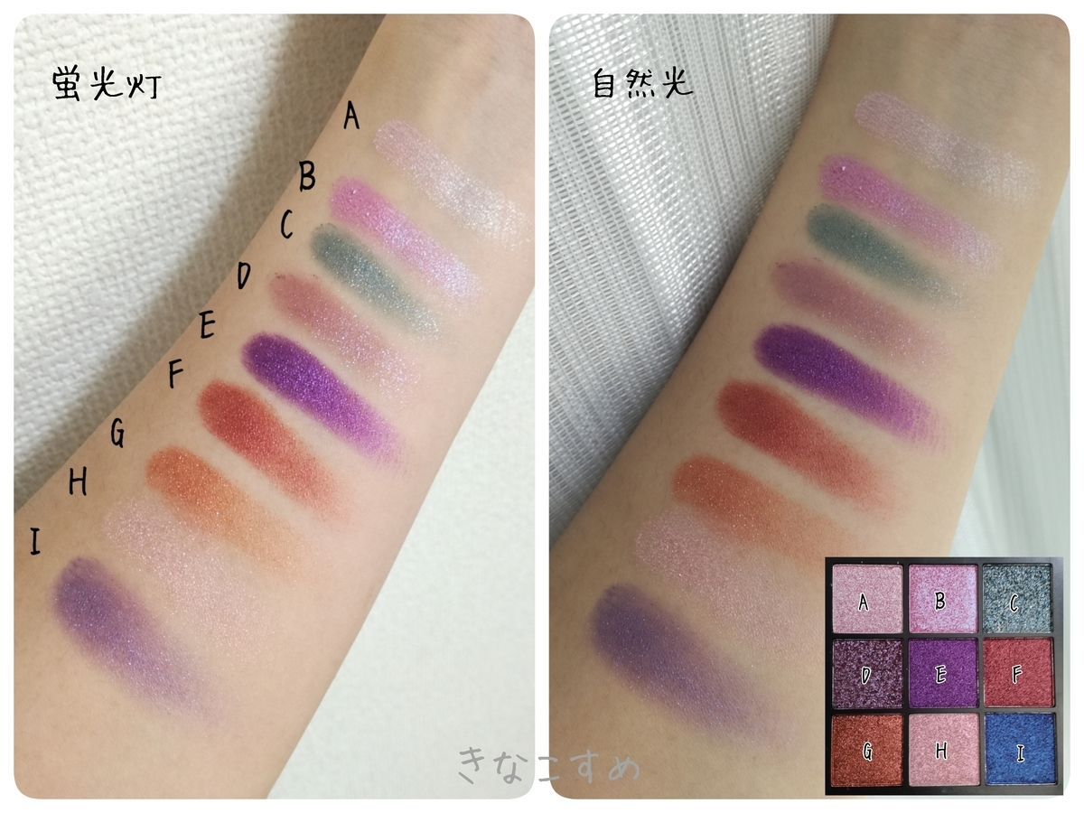 HUDA BEAUTY Gemstones Obsessions Eyeshadow Palette スウォッチ
