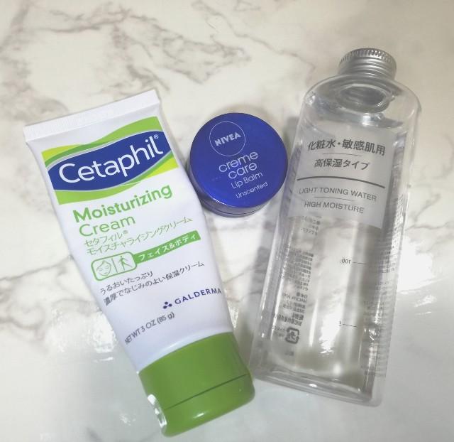 セタフィル モイスチャライジングクリーム ニベア クリームケアリップバーム(無香料) 無印良品 化粧水敏感肌用 高保湿タイプ
