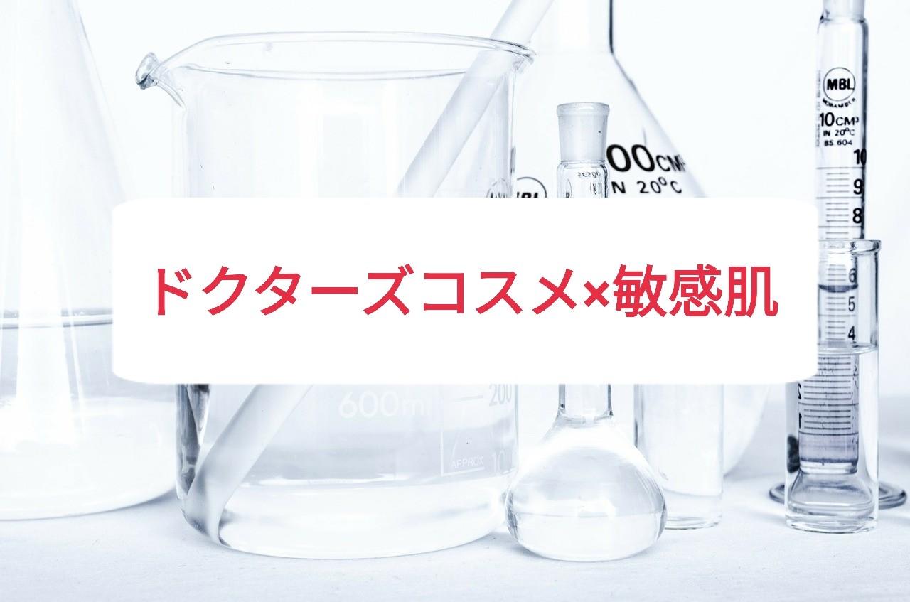 f:id:kinako4427:20190508155538j:image