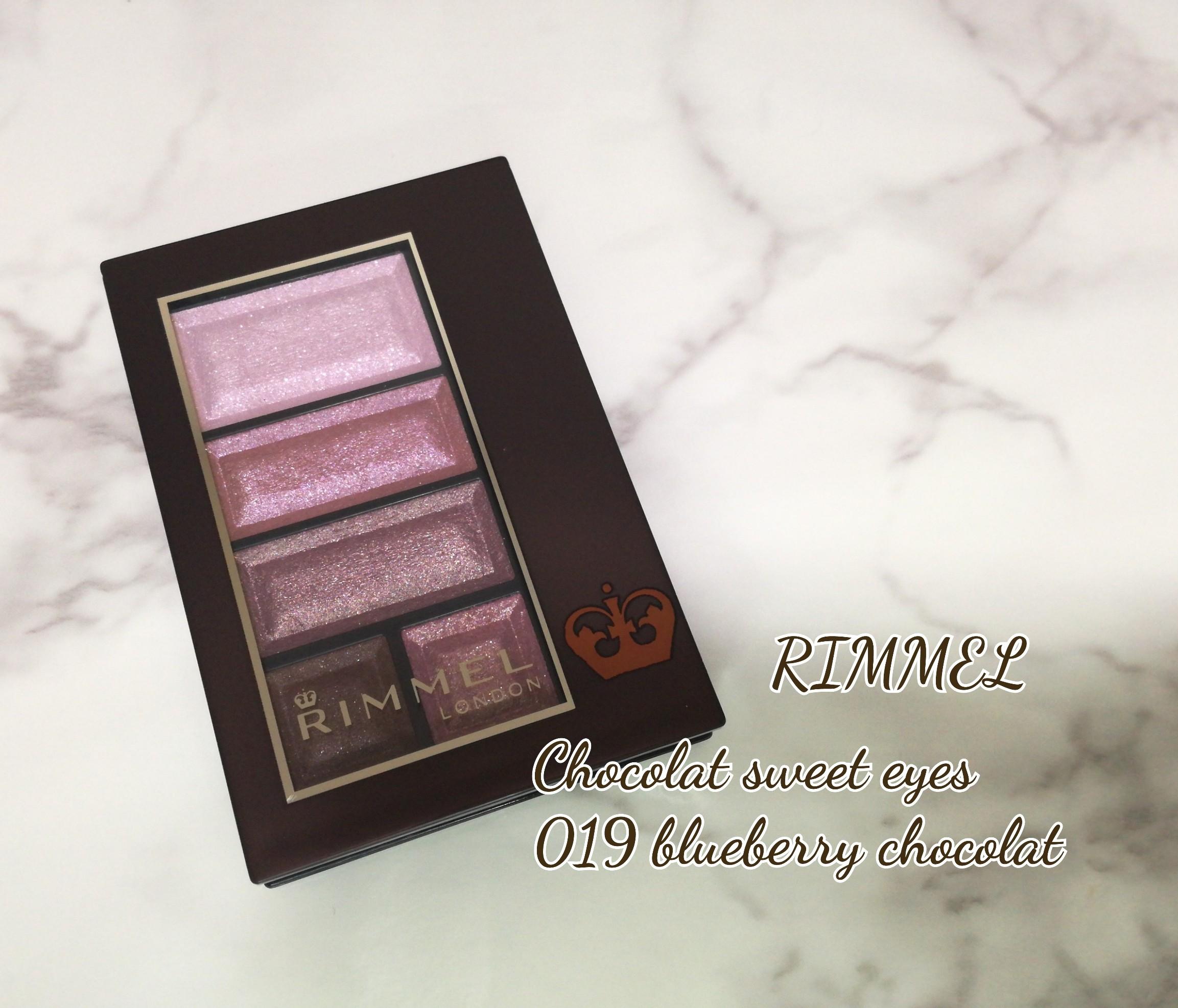 リンメルのショコラスウィートアイズ 019ブルーベリーショコラ