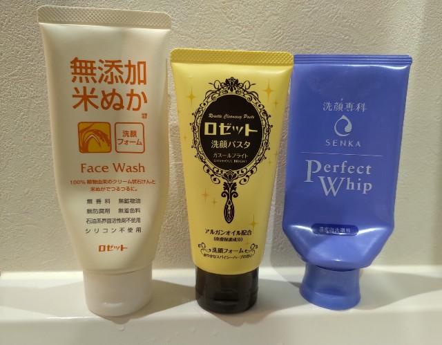敏感肌に合う洗顔料 ロゼット 無添加米ぬか洗顔フォーム 洗顔パスタ ガスールブライト 洗顔専科 パーフェクトホイップ