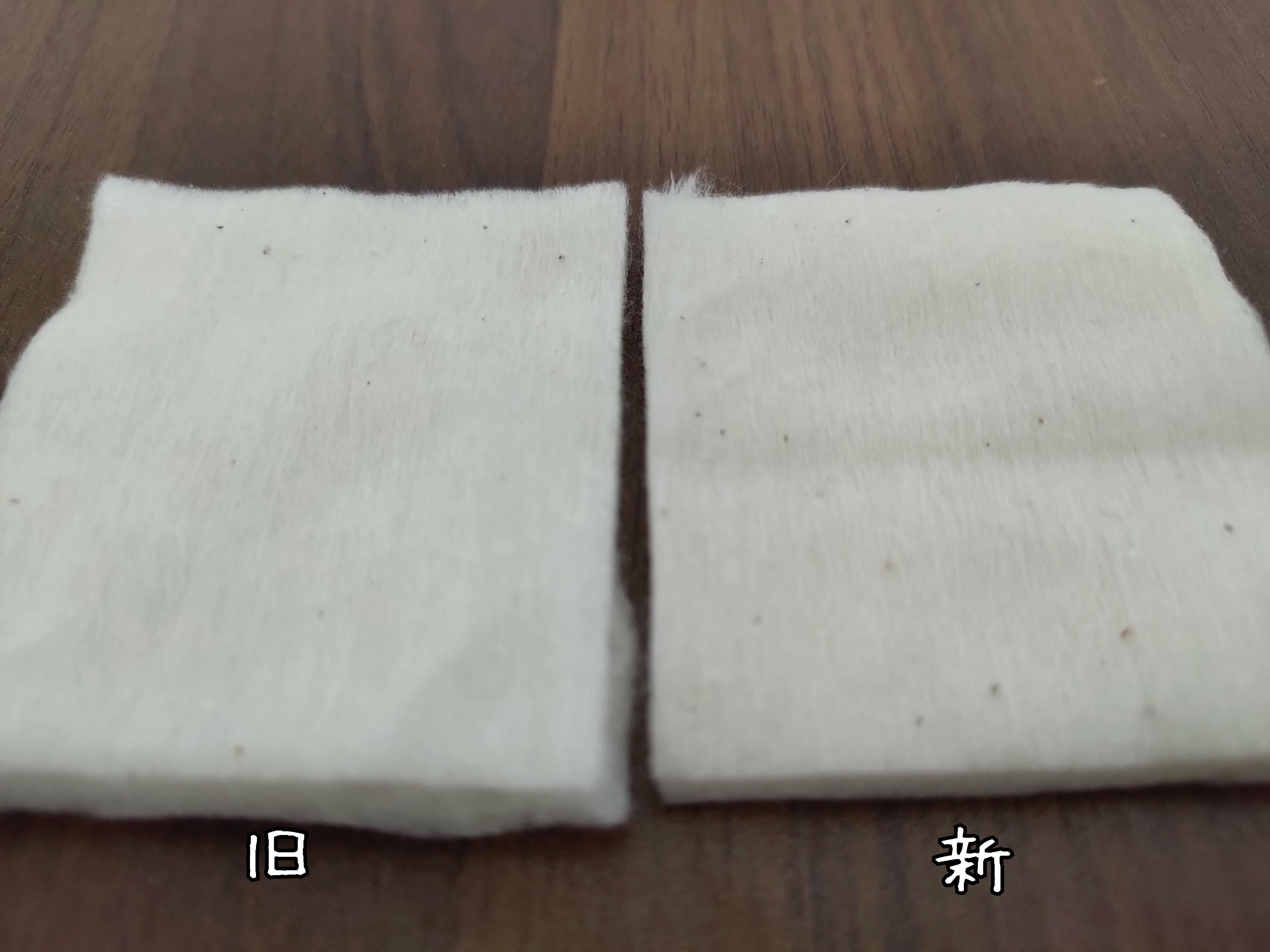 無印良品 生成カットコットン 表面の繊維を拡大