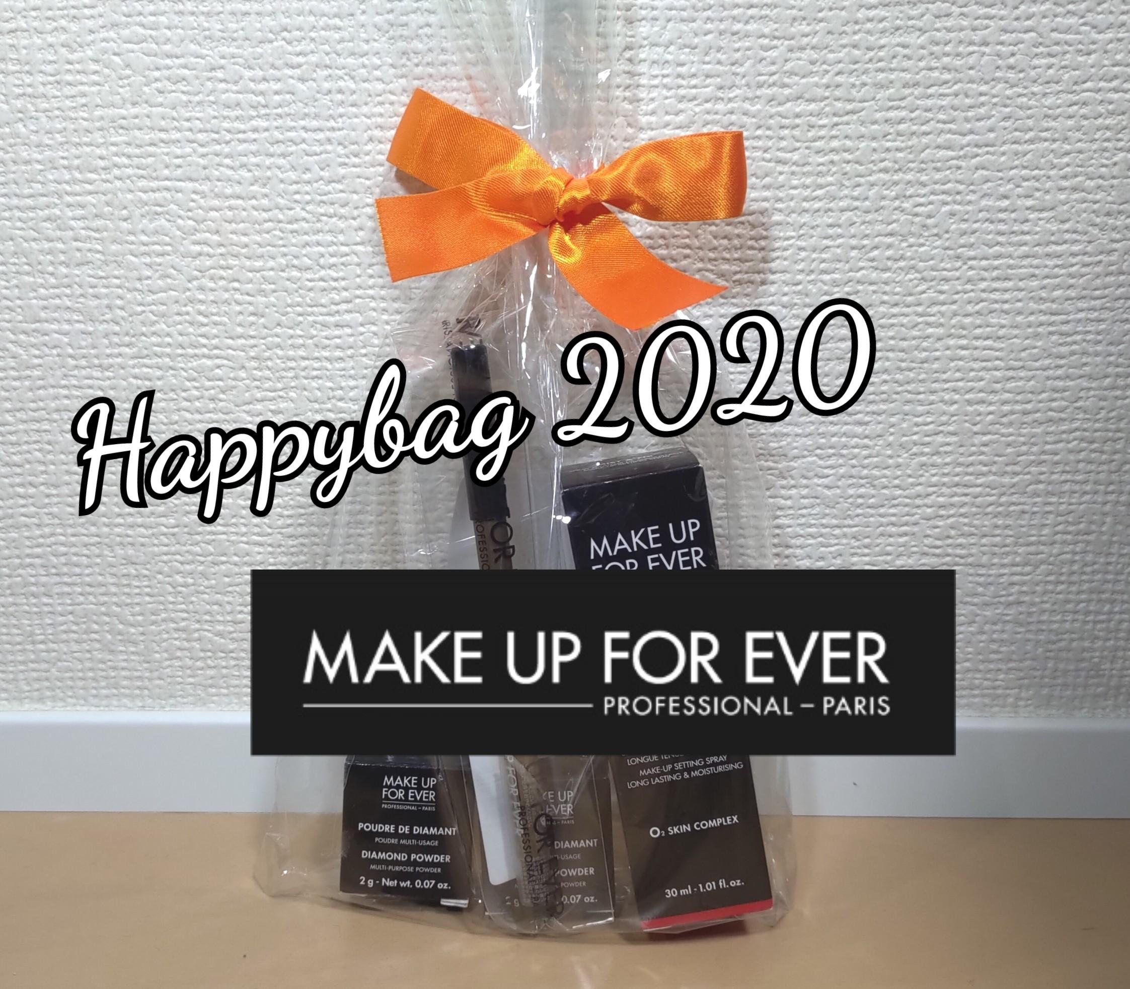 メイクアッブフォーエバー福袋2020の中身!【MUFE】MAKE UP FOR EVER