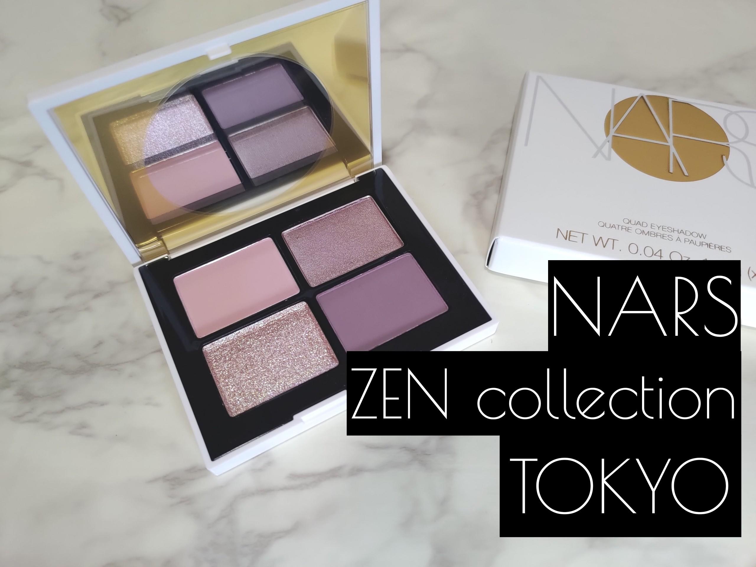 NARS ZEN COLLECTION TOKYO 日本限定