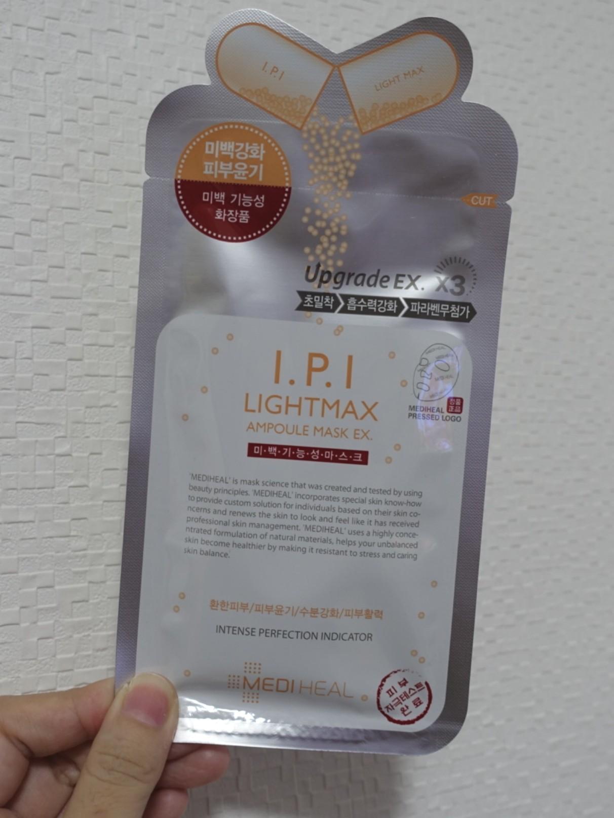 I.P.I ライトマックスアンプルマスクEX