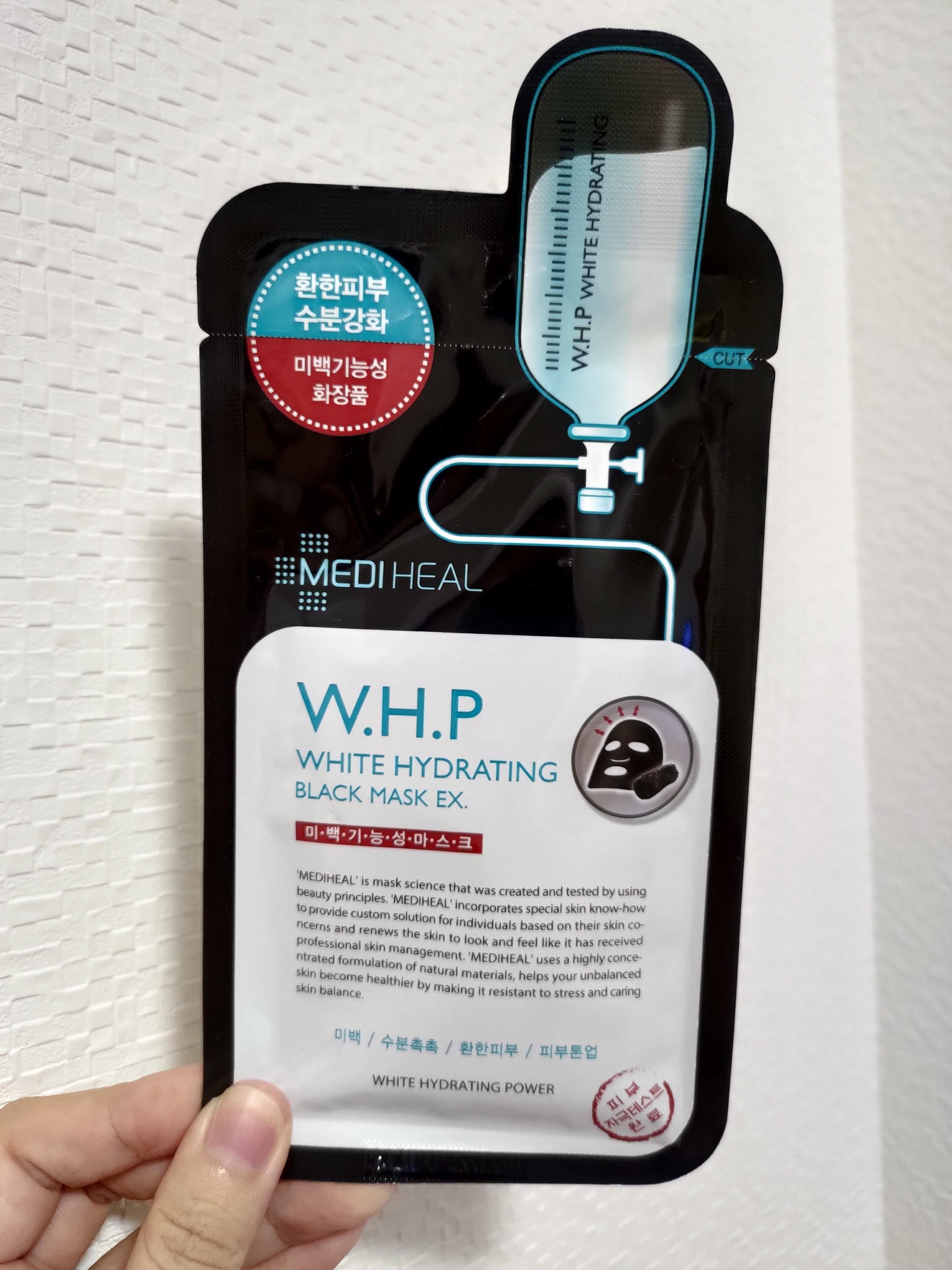 W.H.P ホワイトハイドレイティング ブラックマスクEX